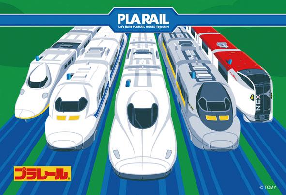 プラレール買取り強化中!  車両、レール、ストラクチャー、プラキッズ 是非お売り下さい!